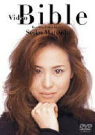 松田聖子/Video Bible -Best Hits Video History- [DVD]