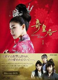 奇皇后 —ふたつの愛 涙の誓い— Blu-ray BOXI [Blu-ray]