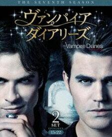 ヴァンパイア・ダイアリーズ〈セブンス・シーズン〉 後半セット [DVD]