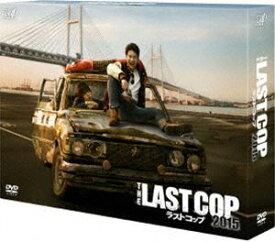 THE LAST COP/ラストコップ2015 DVD-BOX [DVD]