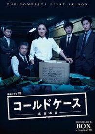 連続ドラマW コールドケース 〜真実の扉〜 DVD コンプリート・ボックス [DVD]