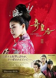 奇皇后 —ふたつの愛 涙の誓い— Blu-ray BOXII [Blu-ray]