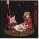 おうたROCK -Sing and Dance with Kids- ※再発売(CD)