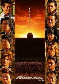 ルーキーズ ROOKIES - 卒業 -(通常版) [DVD]