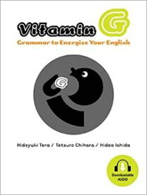 Vitamin G Grammar to Energize Your English Student Book