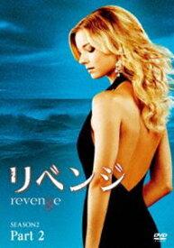 リベンジ シーズン2 コレクターズBOX Part 2 [DVD]