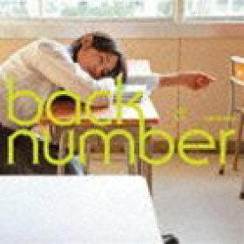 back number / 恋 [CD]