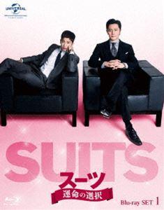 SUITS/スーツ〜運命の選択〜 Blu-ray SET1 [Blu-ray]