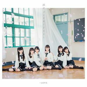 =LOVE / 探せ ダイヤモンドリリー(Type-A/CD+DVD) [CD]