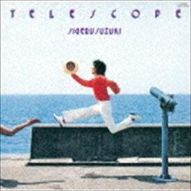鈴木茂 / TELESCOPE 2020 SPECIAL EDITION [CD]