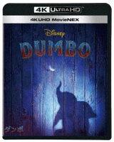 ダンボ 4K UHD MovieNEX