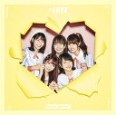 =LOVE / Want you! Want you!(TYPE-B/CD+DVD) (初回仕様) [CD]