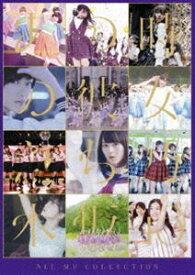 乃木坂46/ALL MV COLLECTION〜あの時の彼女たち〜(Blu-ray4枚組) [Blu-ray]