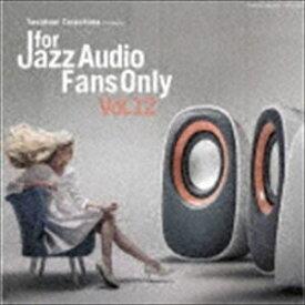 [送料無料] FOR JAZZ AUDIO FANS ONLY VOL.12 [CD]