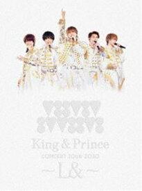 King & Prince CONCERT TOUR 2020 〜L&〜(初回限定盤) [DVD]