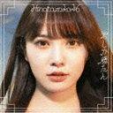 日向坂46 / 君しか勝たん(TYPE-A/CD+Blu-ray) (初回仕様) [CD]