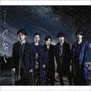 嵐/つなぐ(初回限定盤/CD+DVD)(CD)