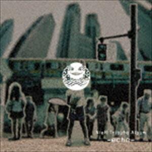 NieR Tribute Album -echo-