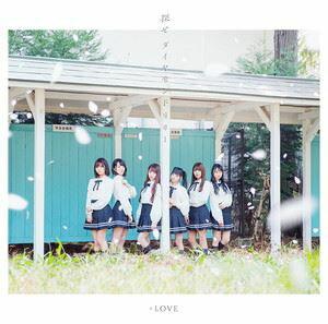 =LOVE / 探せ ダイヤモンドリリー(Type-B/CD+DVD) [CD]