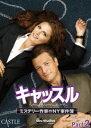 キャッスル/ミステリー作家のNY事件簿 シーズン7 コレクターズBOX Part 2(DVD)