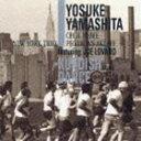 山下洋輔(p) / クルディッシュ・ダンス [CD]