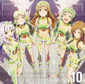 ARRIVE / アイドルマスター ミリオンライブ! ::THE IDOLM@STER LIVE THE@TER HARMONY 10 [CD]
