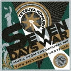 小室哲哉 / SEVEN DAYS WAR(Blu-specCD2) [CD]