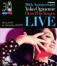 荻野目洋子/30th Anniversary LIVE ディア・ポップシンガー(Blu-ray+DVD) [Blu-ray]