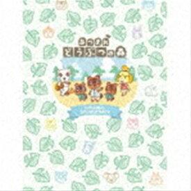 [送料無料] (ゲーム・ミュージック) あつまれ どうぶつの森 オリジナルサウンドトラック(初回数量限定生産盤) [CD]