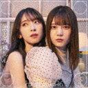 日向坂46 / 君しか勝たん(TYPE-B/CD+Blu-ray) (初回仕様) [CD]