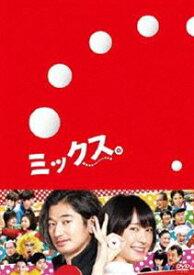 ミックス。 豪華版DVD [DVD]