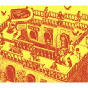UNISON SQUARE GARDEN/fake town baby(初回限定盤)(CD)