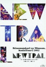 いきものがかり/いきものがかりの みなさん、こんにつあー!! 2012 〜NEWTRAL〜(通常盤) [Blu-ray]