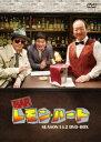 《送料無料》BARレモン・ハート SEASON1&2 DVD-BOX(DVD)