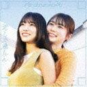 日向坂46 / 君しか勝たん(TYPE-C/CD+Blu-ray) (初回仕様) [CD]