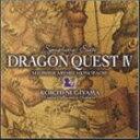 すぎやまこういち(cond)/交響組曲 ドラゴンクエストIV 導かれし者たち(CD)