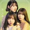 日向坂46/君しか勝たん(TYPE-D/CD+Blu-ray)