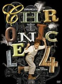 L'Arc〜en〜Ciel/CHRONICLE 4 [DVD]