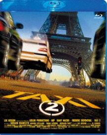 TAXi2 廉価版 Blu-ray [Blu-ray]