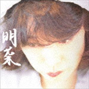 《送料無料》中森明菜/明菜(初回限定盤)(CD)