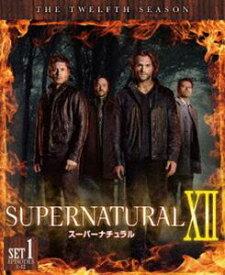 SUPERNATURAL〈トゥエルブ・シーズン〉 前半セット [DVD]