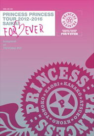 "PRINCESS PRINCESS TOUR 2012-2016 再会 -FOR EVER-""後夜祭""at 豊洲PIT [DVD]"