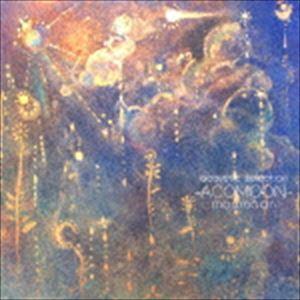 《送料無料》moumoon/moumoon acoustic selection -ACOMOON-(CD)