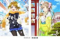 ラブライブ! 2nd Season 6【特装限定版】 Blu-ray