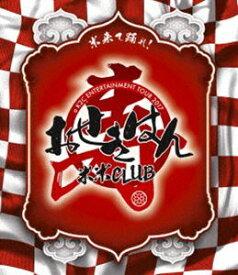 米米CLUB/a K2C ENTERTAINMENT TOUR 2017 〜おせきはん〜(通常盤) [Blu-ray]