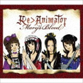 [送料無料] Mary's Blood / Re>Animator(限定盤) [CD]