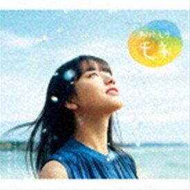 [送料無料] 高木正勝(音楽) / 連続テレビ小説「おかえりモネ」オリジナル・サウンドトラック [CD]