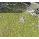 《送料無料》林原めぐみ/with you(期間限定盤)(初回仕様)(CD)