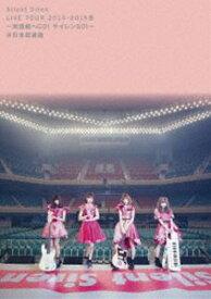 Silent Siren Live Tour 2014→2015冬 〜武道館へ GO! サイレン GO!〜 @日本武道館 [DVD]