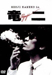 竜二 ※再プレス(DVD)